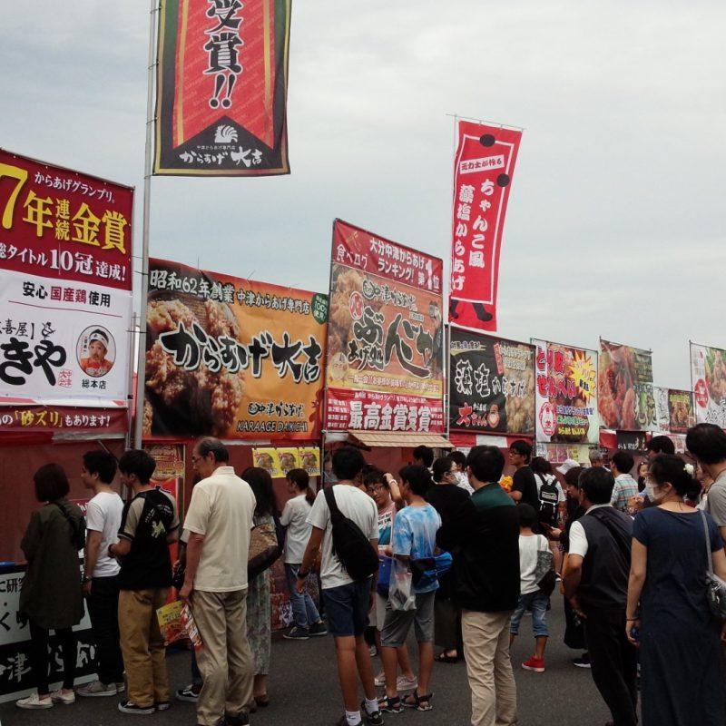 激揚げ!!!からフェス in 鹿児島!!