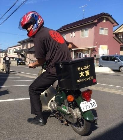 配達エリア拡大中...合馬参戦!!の画像